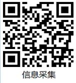 http://www.sdupsl.edu.cn/__local/0/5E/2D/385C96CC27268E35ECF0A811A4B_0016D17E_25CC.png
