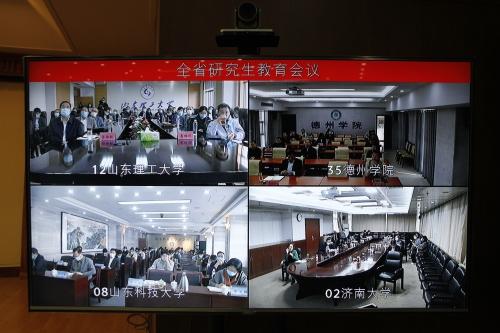 全省研究生教育会议在济南召开